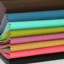 麻布纹水刺pu革 专用于电子皮套 平板电脑 相框本册等用途