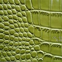 双色鳄鱼纹半PU人造革、真空吸立体鳄鱼纹狗亚体育官方网、半PU鳄鱼纹