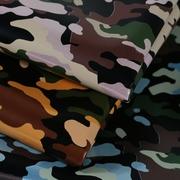 宇峰皮革布底迷彩印刷效果 时尚新颖 适用于盒类产品