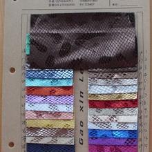 现货供应5094网格小蛇纹仿PU革,绒面热压特殊皮革,布底