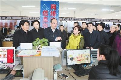 黄强:加大改革创新力度打造皮革产业新优势