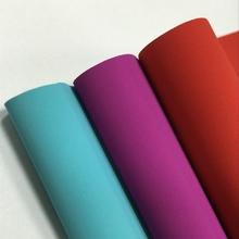 针织弹力底PU革  适用于电子皮套 包装 道具 眼睛盒等等