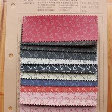 现货供应8114转印仿格PVC箭头洒杯图案磅布底适用高端手袋