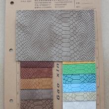 现货供应926蛇纹PU.亚光印刷双色效果高端仿棉绒环保材质