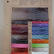 现货供应9045间色蛇纹PVC高光亮面间色效果TC拉毛底箱包