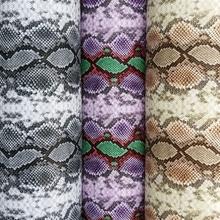 新品花色蛇纹 箱包专用