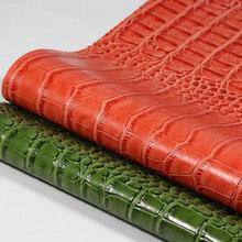 箱包专用蜥蜴纹套色效果