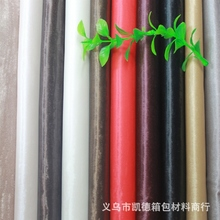 义乌厂家直销半PU虎皮纹人造革 软包移门背景墙装饰包装皮革面