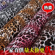 义乌厂家直销推新款PVC印花革印狐狸豹纹人造革 箱包包装装饰
