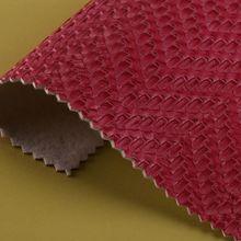 鸿辰皮革 1.2编织纹PVC 箱包革