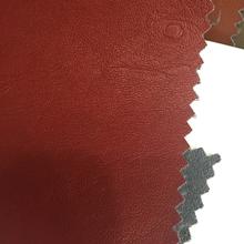 新品新品  麂皮底 用于服装0.6mm