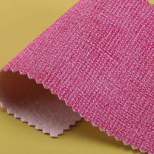 鸿辰皮革 1.1mm草席纹PVC 箱包革