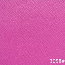 安利品牌环保PU革 862 1.2mm 皮纹 箱包软包家居