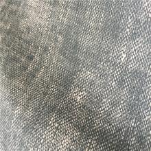 安利品牌环保PU革 869 1.2mm 箱包家居手袋