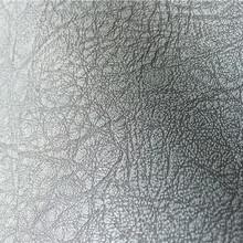 安利品牌环保 PU革 ,870 复古皮纹  箱包手袋,