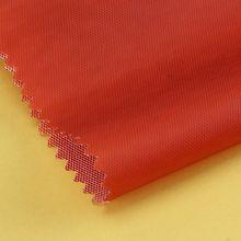 新瑞达 0.2mm pu  网眼布底 服装革