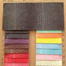纺织,皮革,包装,手袋,鞋材,装饰,沙发,文具等