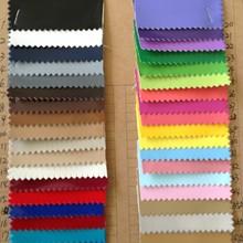 纺织,皮革.箱包,手袋,鞋材,包装.电子革,礼品盒,手表带
