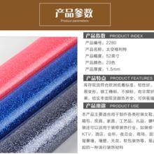 PU皮革面料 人造革沙发皮革 箱包手袋软包装饰皮料