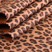 豹纹珠光pu革、0.9mm 用于箱包、手袋等