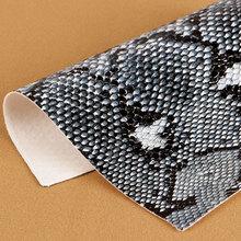 现货热卖 PU0.8 蛇纹  适用于箱包手袋,鞋革