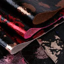 现货供应石头纹PU革,厚度0.7mm 适用于:箱包手袋、鞋革