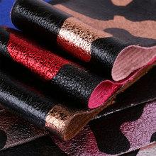 现货供应迷彩纹PU革,厚度0.6mm 适用于:箱包手袋、鞋革