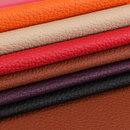 六合安热销款TPU荔枝纹 0.9厚度适用于:汽车座椅、沙发等