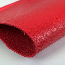 精品面料 PU荔枝纹 植皮粉底1.6mm 适用于鞋包