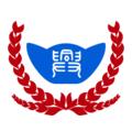 广州市花都区狮岭金瑞(金穗兴)皮革商行