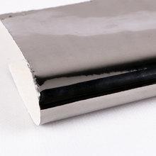 精品推荐 TPU金属镜面拉毛底0.8mm用于手机皮套电子包装