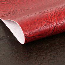 人气热销 半pu 树皮纹针织弹力底 适用于装饰软包,家具沙发