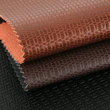 仿真皮 PU编织纹背涂底1.1mm 适用于皮带,男包等