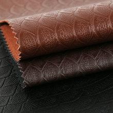 仿真皮 PU蛇纹背涂底1.1mm 适用于皮带,男包等