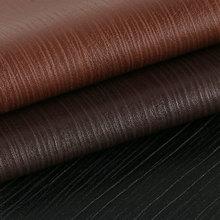 仿真皮 PU树皮纹背涂底1.1mm 适用于皮带,男包等