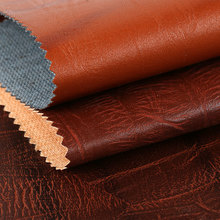 压变 PU树皮纹机织TC底0.8mm 适用于皮带,商标等