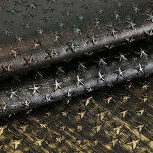 PU 星星纹弹力起毛底 1.5mm 适用于箱包手袋,鞋革软包
