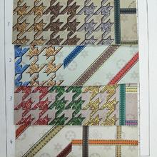 数码图案新,自创图案多 PVC千鸟纹 用于箱包,鞋,装饰等
