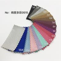 厂家直销现货供应珠光压花纹合成革人造革皮革