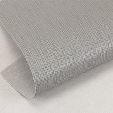 火卖精品 PVC网格纹 弹力起毛底0.9mm适用于:箱包手袋