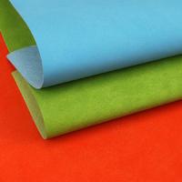 磨面羊纹 水刺底 0.6mm 适用于电子包装,鞋材,家具