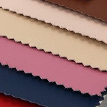 优选特色 超纤革 羊纹超纤底0.6mm 适用于:鞋内里