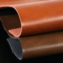 牛皮纹油皮 仿超纤 厚度1.4mm 适用于鞋革等