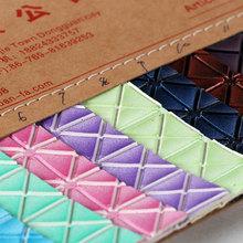 新品推荐 珠光压纹PVC 方格纹1.5mm 适用于箱包手袋等