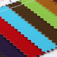 精选PU革 钻石纹水刺底0.55mm 适用:电子包装、文具