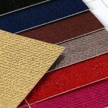 金属甲骨压纹0.5mm适用于箱包手袋、皮具用料