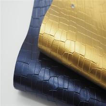 安利箱包环保PU革  鱼石纹   箱包 鞋材  装饰