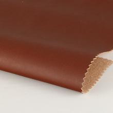 高固疯马PU TC起毛布底 0.9mm 适用于箱包手袋,鞋革