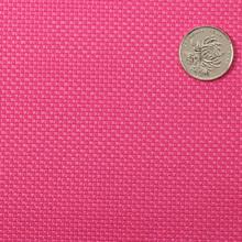 精品PU 竹节纹水刺底0.5mm 适用于电子包装,本册等