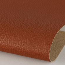 专业压变色革 PU荔枝纹渗透底0.6mm用于电子包装本册